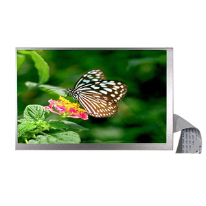 "7"" TFT LCD[HD-AT070TN83] (P0275)"